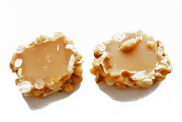 Peanuts Caramel Fudge